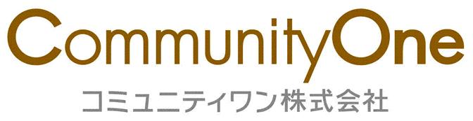 コミュニティワン株式会社