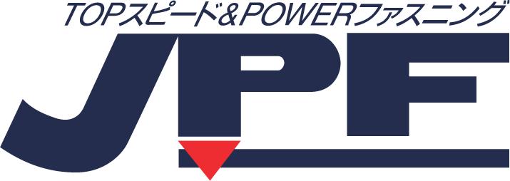 日本パワーファスニング株式会社