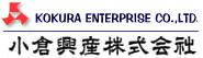 小倉興産株式会社